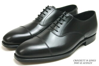 Crockett & Jones hand grade straight tip Audrey black ( CROCKETT JONES AUDLEY BLACK ) 10P28oct13