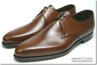 Crockett & Jones hand grade plant Partch chestnut ( CROCKETT JONES BARSTOW CHESTNUT ANTIQUE ) 10P28oct13