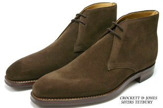 Crockett & Jones chukka boots Tetbury dark brown suede ( CROCKETT JONES TETBURY DARK BROWN SUEDE ) 10P28oct13