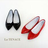 【★】【送料無料】La TENACE *ラ・テナーチェ ポインテッドトゥエナメルバレエシューズ