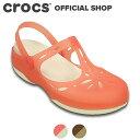 カーリー カットアウト クロッグ ウィメン Carlie Cutout Clog / crocs レディース サンダル 定番