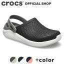 ライトライド クロッグ LiteRide Clog / crocs サンダル レディース メンズ 定番 新商品