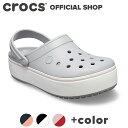 【クロックス公式】クロックバンド プラットフォーム クロッグ Crocband Platform Clog / crocs レディース メンズ サンダル 定番 【NO】