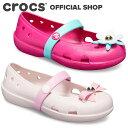 キーリー チャーム フラット キッズ Keeley Charm Flat Kids / crocs パンプス フラットシューズ