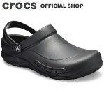 ビストロ クロッグ アウトレット Bistro Clog OL / crocs レディース メンズ ワークシューズ サンダル