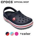 クロックバンド クロッグ キッズ Crocband Clog Kids / crocs クロッグ サンダル 定番