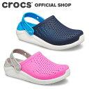 ライトライド クロッグ キッズ Literide Clog / crocs サンダル 定番