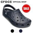 【クロックス公式】レイレン クロッグ Ralen Clog / crocs レディース メンズ サンダル 定番 ベストセラー アウトレット outlet【OL】