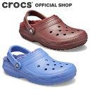 【クロックス公式】クラシック ラインド クロッグ Classic Lined Clog / crocs サンダル ボア付 冬用 レディース メンズ 定番 ベストセラー 【OL】