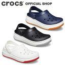 【クロックス公式】クロックバンド フル フォース クロッグ Crocband Full Force Clog / crocs レディース メンズ サンダル 定番【NO】