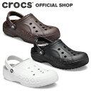 【クロックス公式】バヤ ラインド クロッグ Baya Lined Clog / crocs レディース メンズ サンダル ボア付 冬【PR1】