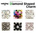エンボバッグ(embobag) ダイアモンド シェイプ チャーム/クロックス/シューズアクセサリー/ジビッツ