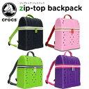 クロックス(crocs)ジップトップ バックパック (zip-top backpack)/バッグ/かばん/リュック【送料無料対象外商品】