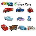 ジビッツ(jibbitz) ディズニー カーズ(Disney Cars) /クロックス/シューズアクセサリー/キャラクター/