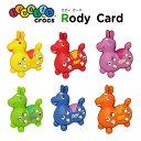 ジビッツ(jibbitz) ロディ カード(Rody Card) /クロックス/シューズアクセサリー/キャラクター/