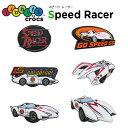 ジビッツ(jibbitz) スピード レーサー(Speed Racer) /クロックス/シューズアクセサリー/キャラクター/[YEL][C/A]【72】【ポイント10倍..