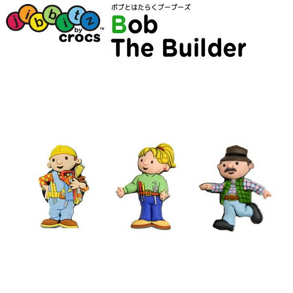 ジビッツ(jibbitz) ボブとはたらくブーブーズ(Bob The Builder) /クロックス/シューズアクセサリー/キャラクター/【RCP】[YEL][C/A]【72】【ポイント10倍対象外】