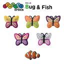 ショッピングビッツ ジビッツ(jibbitz) 昆虫(Bug) クロックス/シューズアクセサリー/ちょう/ヤドカリ/ミツバチ[GRN][C/A-2]