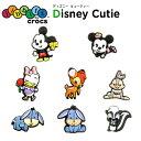 ショッピングジビッツ 【ポイント10倍】ジビッツ(jibbitz) ディズニー キューティー(Disney Cutie) クロックス/シューズアクセサリー/ミッキー/キャラクター[RED][C/A-2]