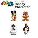 ショッピングジビッツ ジビッツ(jibbitz) ディズニー キャラクター(Disney Character) クロックス/シューズアクセサリー/キャラクター/ムーラン[RED][C/A-2]