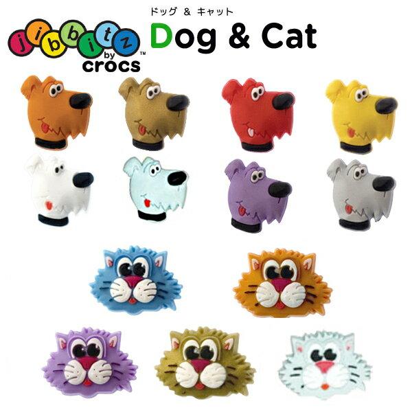 ジビッツ(jibbitz) ドッグ&キャット(Dog&Cat) /クロックス/シューズアクセサリー/猫/犬/【RCP】[GRN][C/A]【50】【ポイント10倍対象外】