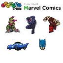 ショッピングビッツ ジビッツ(jibbitz) マーベル コミックス(Marvel Comics) クロックス/シューズアクセサリー/キャラクター[YEL][C/A-2]