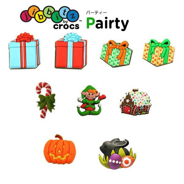 ジビッツ(jibbitz) パーティー(Party) /クロックス/シューズアクセサリー/【RCP】[BLK][C/A]【50】【ポイント10倍対象外】
