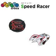 ジビッツ(jibbitz) スピード レーサー(Speed Racer) /クロックス/シューズアクセサリー/キャラクター/[YEL][C/A]【72】【ポイント10倍対象外】