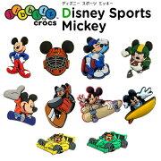 ジビッツ(jibbitz) ディズニー スポーツ ミッキー(Mickey Mouse) /クロックス/シューズアクセサリー/キャラクター/[RED][C/A]【16】【ポイント10倍対象外】