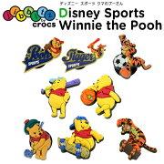 ジビッツ(jibbitz) ディズニー スポーツ クマのプーさん(Winnie The Pooh) /クロックス/シューズアクセサリー/キャラクター/[RED][C/A]【30】【ポイント10倍対象外】