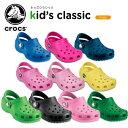 クロックス(crocs)キッズ クラシック/ キッズ ケイマン (kids classic/ kids cayman) /サンダル/シューズ/子供用/子供靴/ベビー/ボーイズ/ガールズ/【あす楽対応】