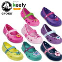 【22%OFF】クロックス(crocs) キーリー (keeley) /キッズ/サンダル/シューズ/子供用/子供靴/ベビー/ガールズ/[r]【ポイント10倍対象外】