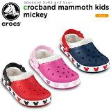 【32%OFF】クロックス(crocs) クロックバンド マンモス キッズ ミッキー (crocband mammoth kids mickey) /サンダル/シューズ/子供用/子供靴/ベビー/ボーイズ/ガールズ/[r]【ポイント10倍対象外】