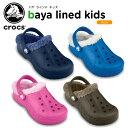 クロックス(crocs) バヤ ラインド キッズ (baya lined kids) /サンダル/シューズ/子供用【30】【あす楽対応】