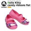 クロックス(crocs) ハローキティ キャンディ リボン フラット(Hello Kitty candy ribbons flat)/キッズ/フラットシューズ/子供用【20】【あす楽対応】