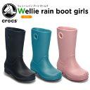 【50%OFF】クロックス(crocs) ウェリー レイン ブーツ ガールズ (wellie rain boot girls) /長靴/シューズ/子供用/子供靴/ベビー/ボーイズ/ガールズ/[r][C/B]【ポイント10倍対象外】