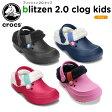 クロックス(crocs) ブリッツェン 2.0 クロッグ キッズ(blitzen 2.0 clog kids)/ボア/キッズ/サンダル/シューズ/子供用/子供靴/ベビー/【30】【あす楽対応】