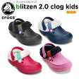 【30%OFF】クロックス(crocs) ブリッツェン 2.0 クロッグ キッズ(blitzen 2.0 clog kids)/ボア/キッズ/サンダル/シューズ/子供用/子供靴/ベビー/【30】[r]【ポイント10倍対象外】