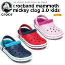 クロックス(crocs) クロックバンド マンモス ミッキー クロッグ 3.0 キッズ(crocband mammoth mickey clog 3.0 kid...