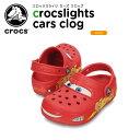 クロックス(crocs) クロックスライツ カーズ クロッグ(crocslights Cars clog)/キッズ/サンダル/シューズ/子供用/ディズニー[H][r]【..