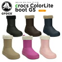 【20%OFF】クロックス(crocs) クロックス カラーライト ブーツ GS(crocs ColorLite boot GS) /キッズ/ジュニア/ブーツ/シューズ/子供用[r][C/B]