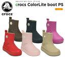 【26%OFF】クロックス(crocs) クロックス カラーライト ブーツ PS (crocs ColorLite boot PS) /キッズ/ブーツ/シューズ/子供用[r][C/B]【ポイント10倍対象外】
