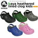 【22%OFF】クロックス(crocs) バヤ ヘザード ラインド クロッグ キッズ(baya heathered lined clog kids)/キッズ/サ...