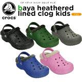 ����å���(crocs) �Х� �إ����� �饤��� ����å� ���å���baya heathered lined clog kids��/���å�/�������/�Ҷ��ѡ�22�ۡڤ������б���