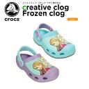 クロックス(crocs) クリエイティブ クロッグ フローズ...