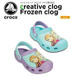 クロックス(crocs) クリエイティブ クロッグ フローズン クロッグ/アナと雪の女王(creative clog Frozen clog )/キッズ/サンダル/シューズ/子供用【あす楽対応】
