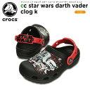 クロックス(crocs) クリエイティブ クロッグ スター ウォーズ ダース ベイダー クロッグ キッズ(cc star wars darth vader cl...