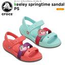 クロックス(crocs) キーリー スプリングタイム サンダル PS(keeley springtime sandal PS )/キッズ/サンダル/子供用[r]