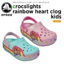 クロックス(crocs) クロックスライツ レインボー ハート クロッグ キッズ(crocslights rainbow heart clog kids)/キッ...