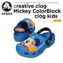 クロックス(crocs) クリエイティブ クロッグ ミッキー カラーブロック クロッグ キッズ(cc Mickey ColorBlock clog kids)/...